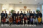 Erich Keller with students of the PBC School of Finance